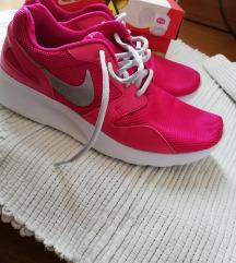 Nike super udobne