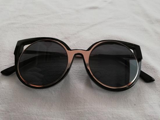 Mačka naočale