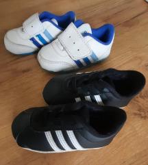 Adidas NEO 19 tenisice