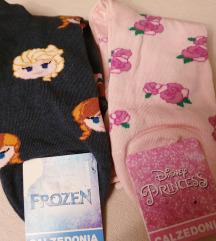 Zabavne, kvalitetne čarape, dvoje u cijeni