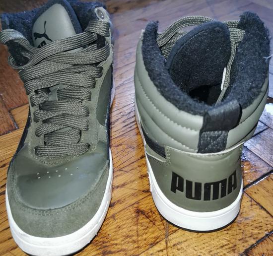 Puma tenisice 39