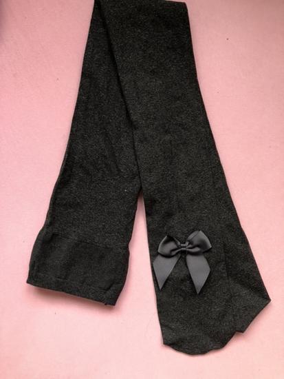 Calzedonia čarape