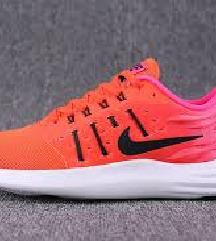 Roze lunarstelos Nike tenisice