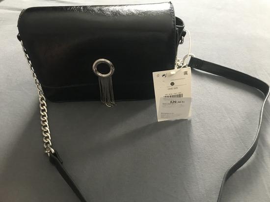 Nova bershka torbica