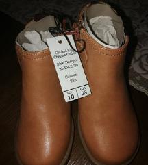Visoke cipele (čizme) 28