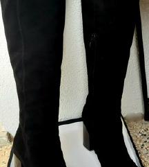 ❗1450 🔝 Antilop čizme