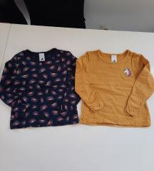 C&a majice