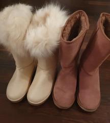 LOT tople čizme sa poštarinom