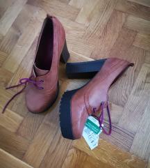 Benetton cipele
