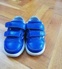 Adidas tenisice 21