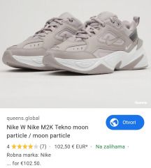 Nike Tekno Tenisice