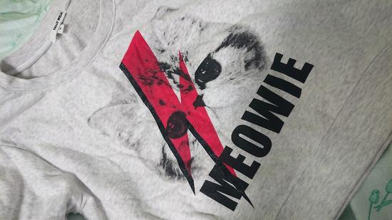 Bowie majica