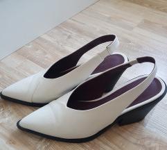 Reserved cipele na petu
