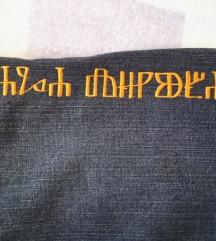 Etno Mara traper suknja glagoljica