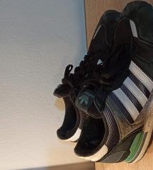 Adidas ZX700 tenisice