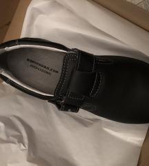 Kopitarna cipele