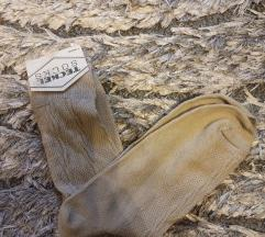 Nove bež čarape