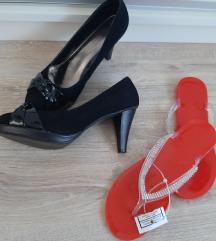 Cipele i sandale lot