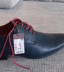 Nove muške cipele