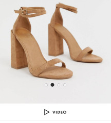 NOVE ASOS DESIGN sandale na petu vel. EU 43