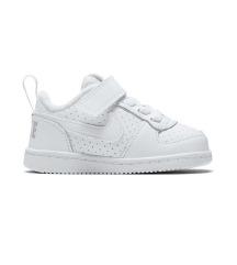 Nike 23.5