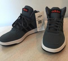 Adidas kožne sive tenisice