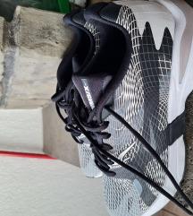 Nike patike muske