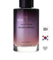 NOVO Missha Time Revolution Ampoule