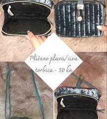 PRIMARK torbica