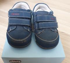 Cipelice za dječake, br.21