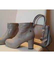 Mass gležnjače i Zara torbica, komplet 150!!
