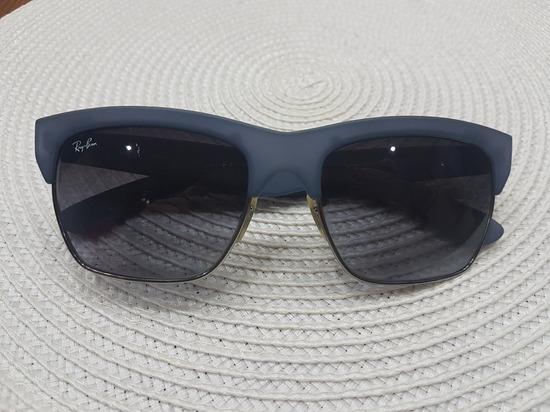 Ray-Ban naočale RB 4186 (uključena pošt.)