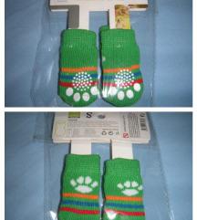 Čarapice za male pse, nove