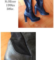 S.Oliver visoke čizme