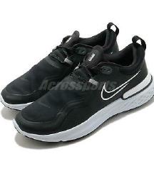 Nike tenisice nove