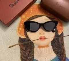Illesteva sunčane naočale