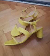 TOP SHOP žute sandale