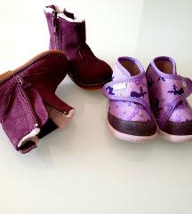 Papuče i čizmice