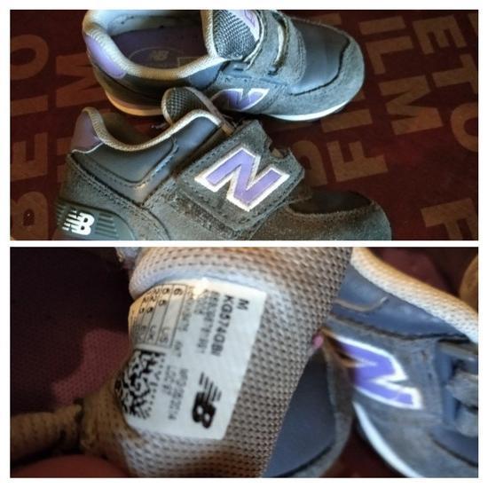 New Balance tenisice 22.5