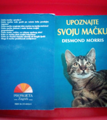 Desmond Morris: Upoznajte svoju mačku🐈