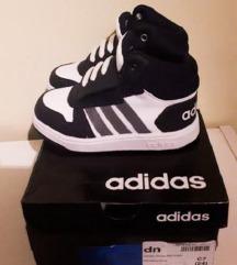 Nove tenisice Adidas