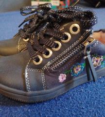 Tenisice cipele