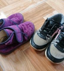 Cipelice + papučice gratis