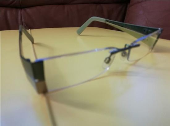 Carolina Herrera dioptrijske naočale