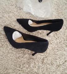 New look nove kozne cipele