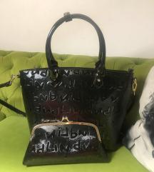 Nova predivna torba sa neseserom