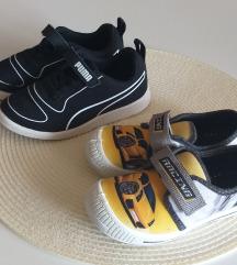 Kozne vera pelle cipele