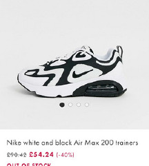 Nike Air Max tenisice 36