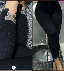 Nove divne hlače