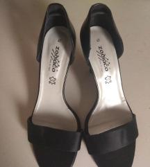 Nove, elegantne cipele br.41
